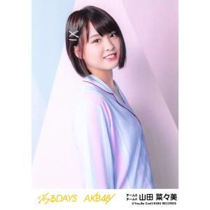 山田菜々美 生写真 AKB48 ジワるDAYS 劇場盤 Generation Change Ver.|fuwaneko