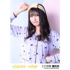 行天優莉奈 生写真 AKB48 ジワるDAYS 劇場盤 Generation Change Ver.|fuwaneko