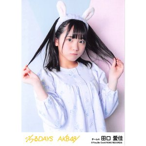 田口愛佳 生写真 AKB48 ジワるDAYS 劇場盤 Generation Change Ver.|fuwaneko