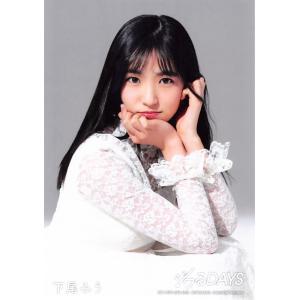 下尾みう 生写真 AKB48 ジワるDAYS 通常盤封入 選抜Ver. fuwaneko