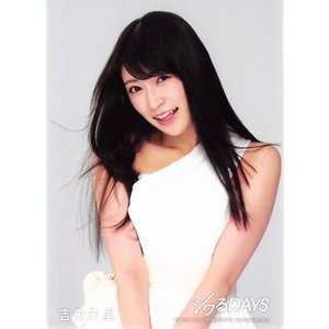 吉田朱里 生写真 AKB48 ジワるDAYS 通常盤封入 選抜Ver. fuwaneko