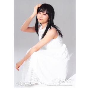 小栗有以 生写真 AKB48 ジワるDAYS 通常盤封入 選抜Ver.