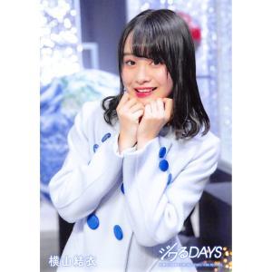 横山結衣 生写真 AKB48 ジワるDAYS 通常盤封入 Generation Change Ver.|fuwaneko