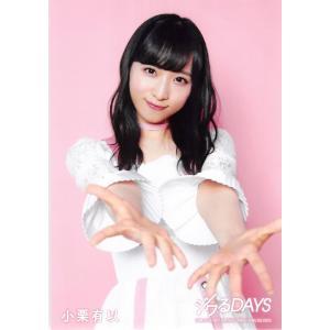 小栗有以 生写真 AKB48 ジワるDAYS 通常盤封入 初恋ドア Ver.