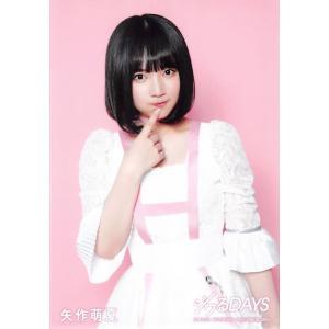 矢作萌夏 生写真 AKB48 ジワるDAYS 通常盤封入 初恋ドア Ver.|fuwaneko