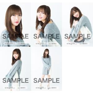 指原莉乃 生写真 HKT48 2019年03月 vol.1 個別 5種コンプ|fuwaneko