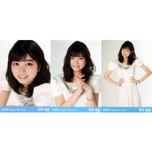 前田亜美 生写真 AKB48 Theater 2016.April 月別04月 3枚コンプ fuwaneko