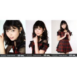 前田亜美 生写真 AKB48 2016.May 月別05月 3枚コンプ fuwaneko
