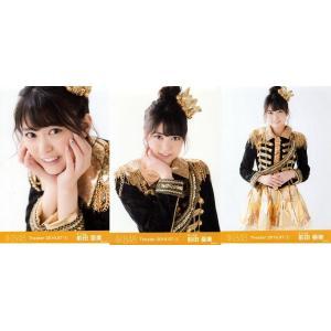 前田亜美 生写真 AKB48 2016.July(1) 月別07月 3枚コンプ fuwaneko