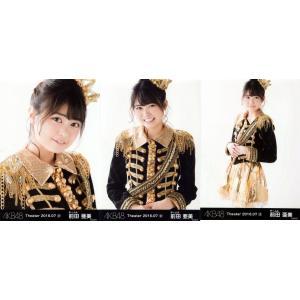 前田亜美 生写真 AKB48 2016.July(2) 月別07月 3枚コンプ fuwaneko