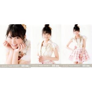 前田亜美 生写真 AKB48 2016.August(1) 月別08月 3枚コンプ fuwaneko