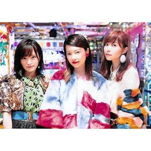 山本彩 島崎遥香 指原莉乃 生写真 AKB48 ハイテンション HMV 店舗特典|fuwaneko