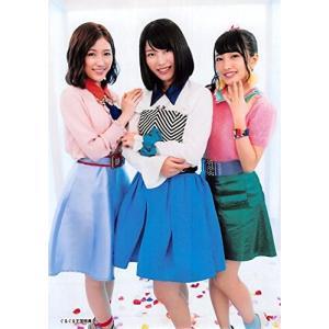 渡辺麻友 横山由依 向井地美音 生写真 AKB48 ハイテンション ぐるぐる王国 店舗特典|fuwaneko
