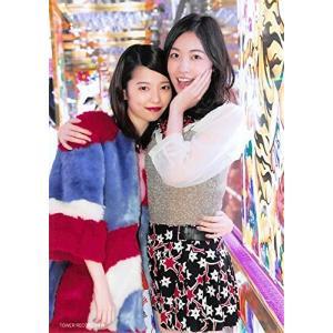 島崎遥香 松井珠理奈 生写真 AKB48 ハイテンション TOWER RECORDS 店舗特典|fuwaneko