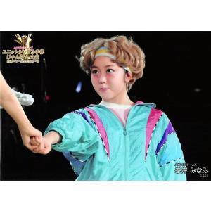峯岸みなみ 生写真 AKB48 じゃんけん大会2016 ステージ A|fuwaneko