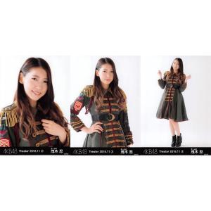 茂木忍 生写真 AKB48 2016.November 2 月別11月 3種コンプ|fuwaneko