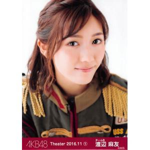 渡辺麻友 生写真 AKB48 2016.November 1 月別11月 A fuwaneko