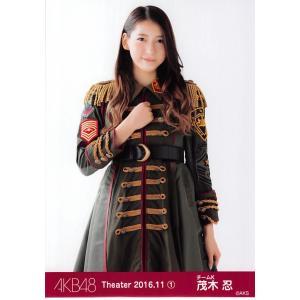 茂木忍 生写真 AKB48 2016.November 1 月別11月 A|fuwaneko