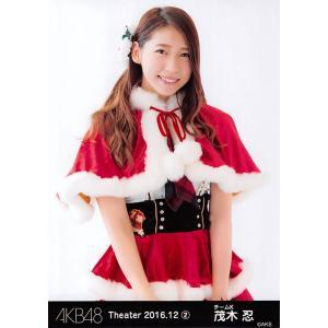 茂木忍 生写真 AKB48 2016.December 2 月別12月 B|fuwaneko