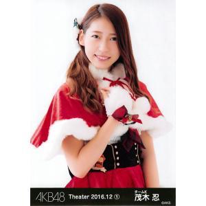茂木忍 生写真 AKB48 2016.December 1 月別12月 A|fuwaneko