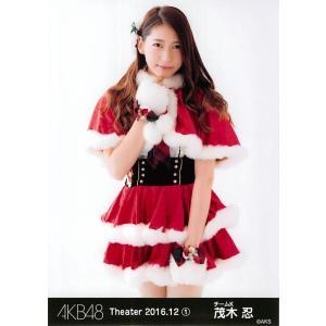 茂木忍 生写真 AKB48 2016.December 1 月別12月 B|fuwaneko