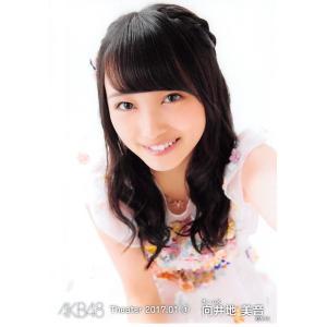 向井地美音 生写真 AKB48 2017.January 1 月別01月 共通ポーズ fuwaneko