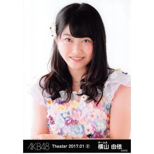 横山由依 生写真 AKB48 2017.January 2 月別01月 A|fuwaneko