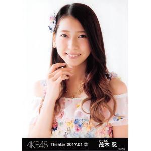 茂木忍 生写真 AKB48 2017.January 2 月別01月 A|fuwaneko