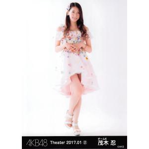 茂木忍 生写真 AKB48 2017.January 2 月別01月 B|fuwaneko