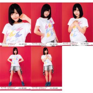 清司麗菜 生写真 NGT48 1周年記念コンサート in TDC 5種コンプ|fuwaneko
