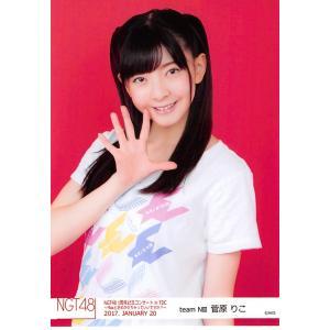 菅原りこ 生写真 NGT48 1周年記念コンサート in TDC A|fuwaneko
