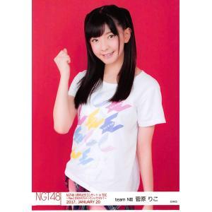 菅原りこ 生写真 NGT48 1周年記念コンサート in TDC B|fuwaneko