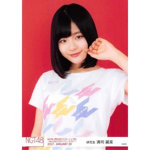 清司麗菜 生写真 NGT48 1周年記念コンサート in TDC A|fuwaneko