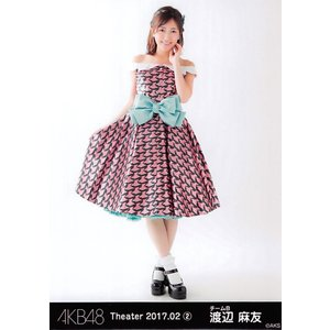 渡辺麻友 生写真 AKB48 2017.February 第2弾 月別02月 A fuwaneko