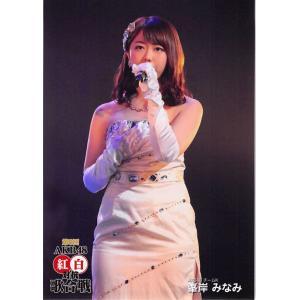 峯岸みなみ 生写真 第6回 AKB48紅白対抗歌合戦 DVD封入|fuwaneko