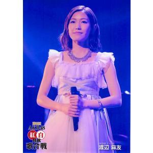 渡辺麻友 生写真 第6回 AKB48紅白対抗歌合戦 DVD封入 fuwaneko