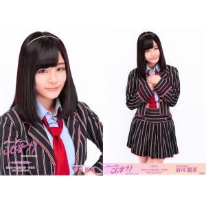 清司麗菜 生写真 AKB48 こじまつり 前夜祭&感謝祭 ランダム 2種コンプ|fuwaneko