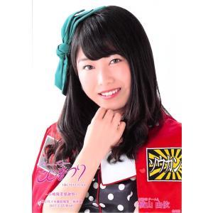 横山由依 生写真 AKB48 こじまつり 感謝祭Ver. ランダム|fuwaneko