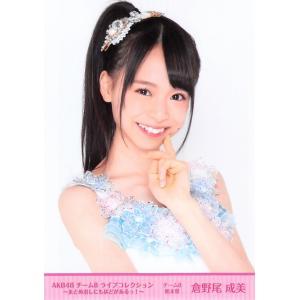 倉野尾成美 生写真 チーム8 ライブコレクション DVD封入特典 A|fuwaneko