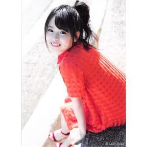 倉野尾成美 生写真 AKB48 チーム8 3rd Anniversary Book 購入特典|fuwaneko