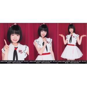 高倉萌香 生写真 AKB48 グループリクエストアワー 2017 DVD封入特典 3種コンプ|fuwaneko