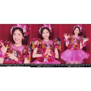 渡辺麻友 生写真 AKB48 グループリクエストアワー 2017 DVD封入特典 3種コンプ fuwaneko