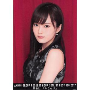 山本彩 生写真 AKB48 グループリクエストアワー 2017 DVD封入特典 A fuwaneko