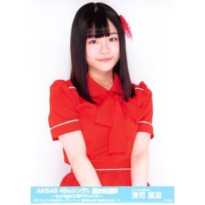 清司麗菜 生写真 AKB48 49thシングル 選抜総選挙 ランダム グループコンサートVer.|fuwaneko