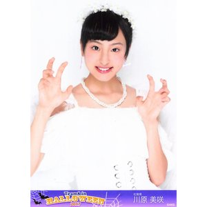 川原美咲 生写真 AKB48 チーム8 2017年 ハロウィン Ver. ランダム A|fuwaneko