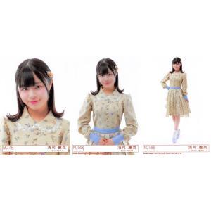 清司麗菜 生写真 NGT48 世界はどこまで青空なのか? 封入特典 3種コンプ|fuwaneko