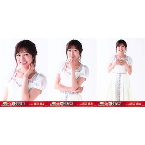 渡辺麻友 生写真 第7回AKB48紅白対抗歌合戦 ランダム 3種コンプ fuwaneko