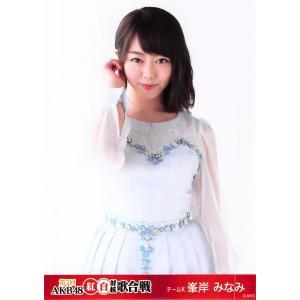 峯岸みなみ 生写真 第7回AKB48紅白対抗歌合戦 ランダム B|fuwaneko