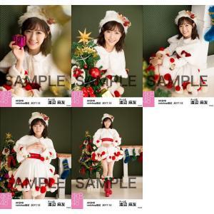渡辺麻友 生写真 AKB48 2017年12月 個別 「ポンポン ホワイトクリスマスドレス」衣装 5種コンプ fuwaneko