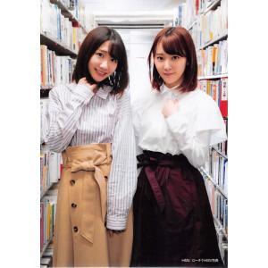 AKB48 51th シングル 「ジャーバージャ」 外付け店舗特典生写真 です。 CDは付属しません...